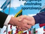 Primjena ugovora o izbjegavanju dvostrukog oporezivanja
